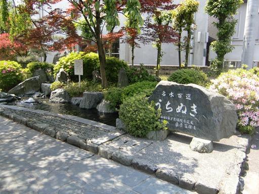 うちぬき広場.JPG