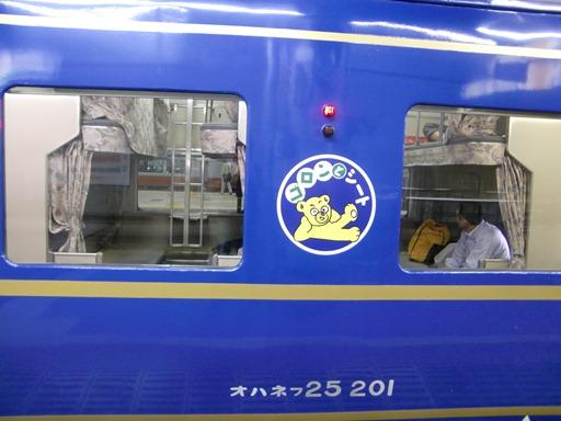 ゴロンとシート・ロゴ.JPG