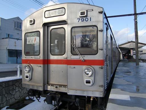 元東急7700系.JPG