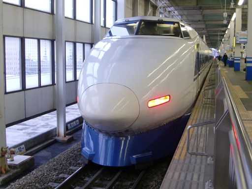 広島に到着.JPG