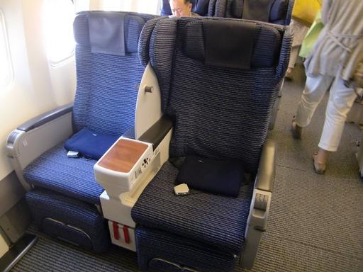 従来型の座席.JPG