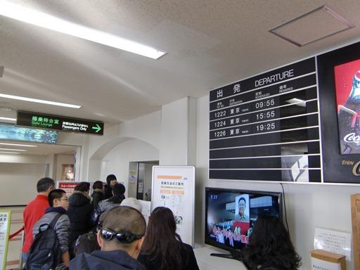 昭和の雰囲気残る三沢空港.JPG