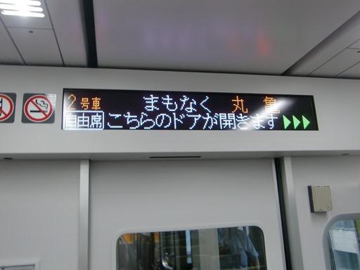 LED表示.JPG